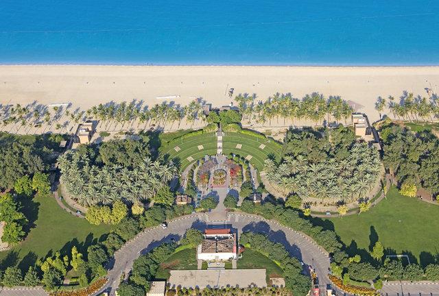 Jumeirah Beach Park.jpg