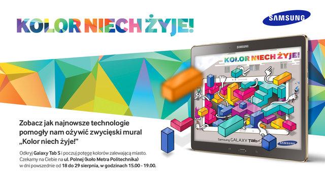 2014-08-06_Samsung_monitor_Mural_.jpg